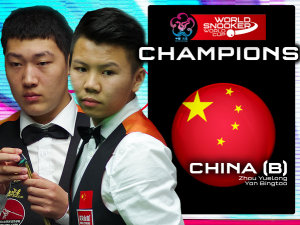 Yan Bingtao and Zhou Yuelong are just 15 and 17 years-old.