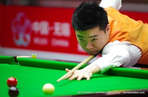 This is Ding's third Asian Tour event win.