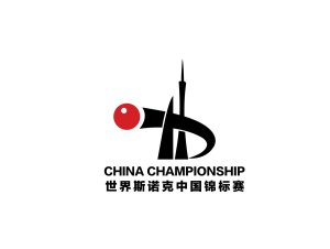 china-championship