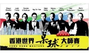 Hong Kong Masters Poster